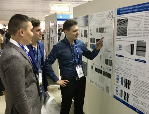 Лаборатория Рентгеновской Оптики успешно представила свои результаты на международном оптическом конгрессе в Японии