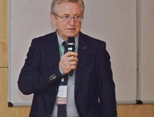 """Рабочее совещание """"ИССИ-4: текущий статус и перспективы развития"""""""