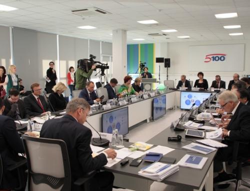 В БФУ им. И. Канта начал работать Международный совет по повышению конкурентоспособности российских вузов среди ведущих мировых научных центров