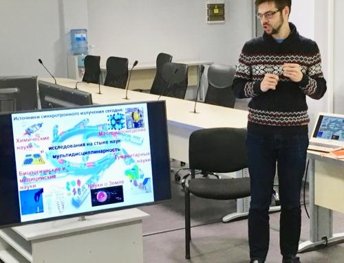 В БФУ им. И. Канта обсудили участие исследователей университета в проекте строительства синхротронного излучателя четвертого поколения «СКИФ»