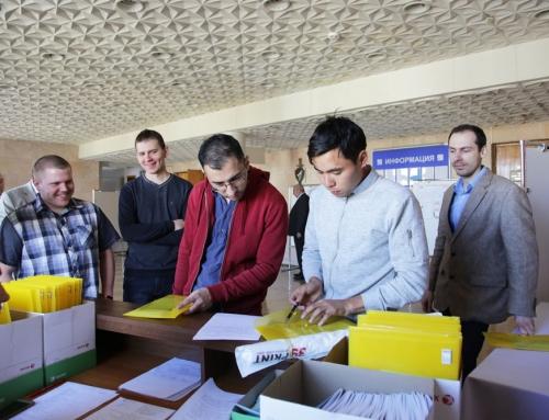 Выпускник института физико-математических наук и информационных технологий принял участие в конференции молодых ученых в Санкт-Петербурге