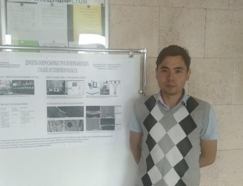Калининградские учёные выиграли грант на разработку уникальных магнитов, стойких к коррозии