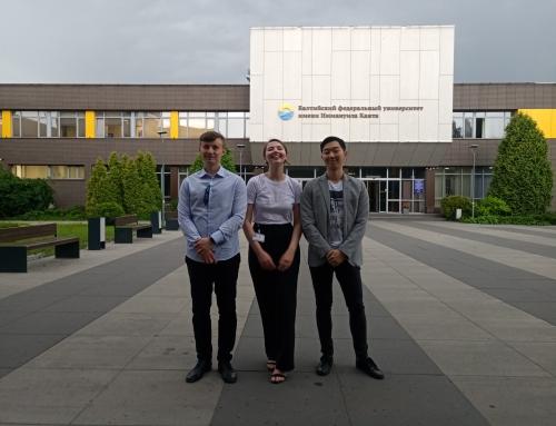 Сотрудники МНИЦ успешно защитили выпускные квалификационные работы.