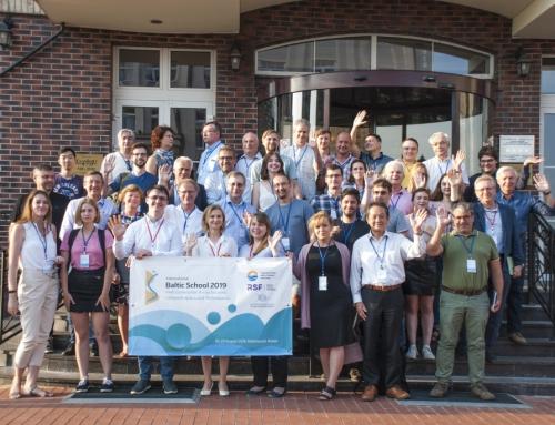 Ведущие мировые ученые обсуждают установки Мегасайенс на Международной Балтийской школе 2019 в БФУ им. И. Канта