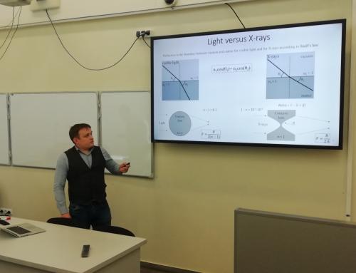 Исследователи центра «Когерентная рентгеновская оптика для установок класса MegaScience» представили на международном семинаре результаты исследования по рентгеновской преломляющей оптике и ее применениям