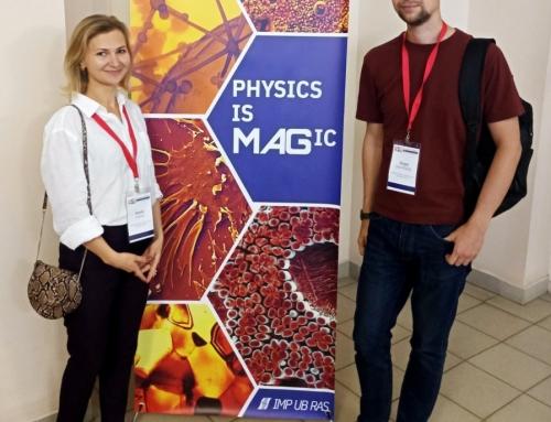 Физики БФУ им. И. Канта представили результаты исследований на VII Евро-Азиатском симпозиуме по магнетизму EASTMAG2019