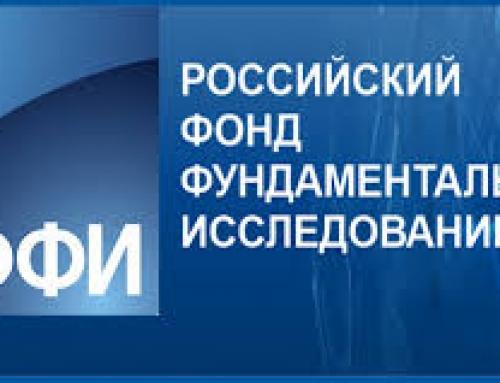 Ученые БФУ им. И. Канта получили финансирование Российского фонда фундаментальных исследований на разработку рентгенооптических элементов на основе алмаза