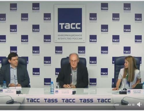 В ТАСС (Новосибирск) состоялась пресс-конференция в онлайн-формате, на которой сообщалась и о разработках МНИЦ