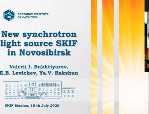 Молодые исследователи БФУ приняли активное участие в международной конференции «Излучение синхротронов и лазеров на свободных электронах: генерация и применение»