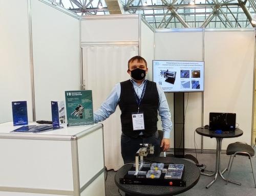 """Разработки МНИЦ """"Когерентная рентгеновская оптика для установок Мегасайенс"""" БФУ им. И. Канта были успешно представлены на выставке ВУЗПРОМЭКСПО-2020"""