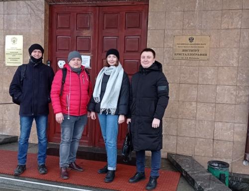 Молодые ученые МНИЦ РО прошли стажировку в Институте кристаллографии имени А. В. Шубникова РАН