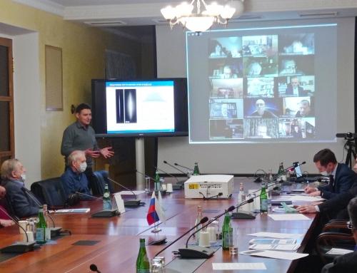 Научный сотрудник БФУ им. И. Канта успешно защитил диссертацию в НИЦ «Курчатовский институт»