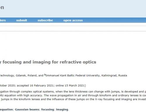 Высокоточный расчет фокусировки и изображения в задачах рентгеновской рефракционной оптики