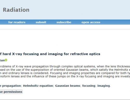 Ученые БФУ предложили высокоточный способ расчёта оптических характеристик рентгеновских линз