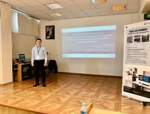 Сотрудники БФУ им. И. Канта представили свои доклады на объединённой конференции «Электронно-лучевые технологии и рентгеновская оптика в микроэлектронике»
